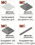 Библиотека для проектирования фундаментов (версии 1.01)