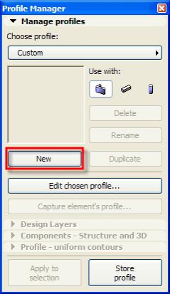 Щелкаем на кнопку Новый (New) и приступим к созданию нового профиля