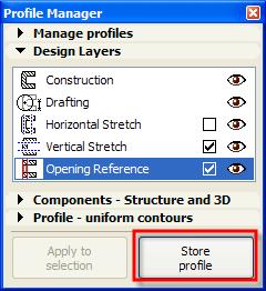 Щелкнем на кнопке Запомнить профиль (Store Profile) и сохраним изменения