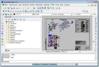Общий вид интерфейса nanoCAD СПДС 1.0