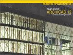 Листовка по ArchiCAD 12
